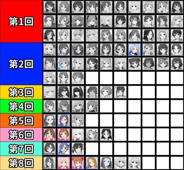 e428bb727dc98e582f9226378bdf4ef5_1585650